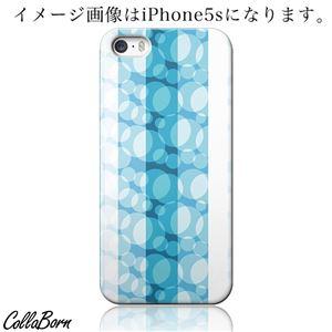 CollaBorn スマホカバー AQUOS PHONE ZETA(SH-01F) 「Stripe[BU x WH]」