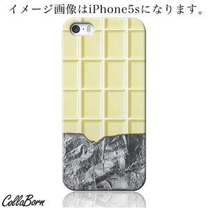 CollaBorn スマホカバー AQUOS PHONE ZETA(SH-01F) 「Milk Chocolate Phone」