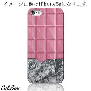 CollaBorn スマホカバー AQUOS PHONE ZETA(SH-01F) 「Strawberry Chocolate Phone」