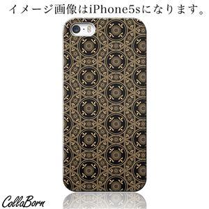 CollaBorn スマホカバー AQUOS PHONE ZETA(SH-01F) 「パターン 1」