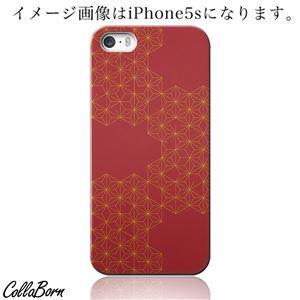 CollaBorn スマホカバー AQUOS PHONE ZETA(SH-01F) 「パターン 4」
