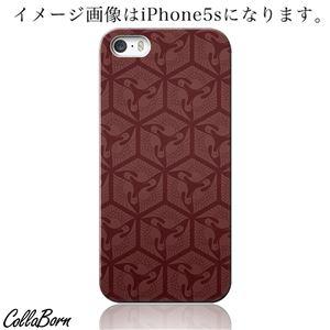 CollaBorn スマホカバー AQUOS PHONE ZETA(SH-01F) 「パターン 6」