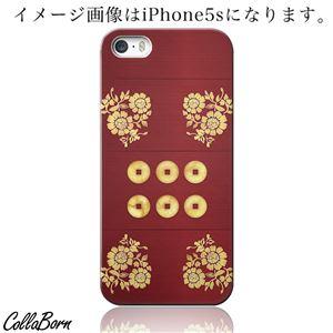 CollaBorn スマホカバー AQUOS PHONE ZETA(SH-01F) 「真田幸村(赤)」