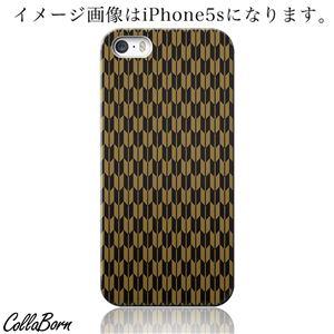 CollaBorn スマホカバー AQUOS PHONE ZETA(SH-01F) 「パターン 17」