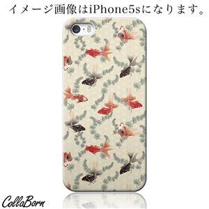 CollaBorn スマホカバー AQUOS PHONE ZETA(SH-01F) 「パターン 18」