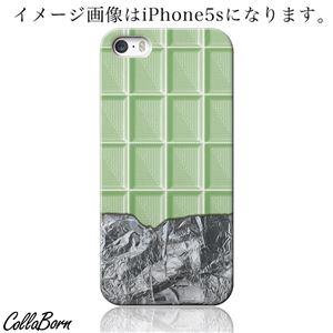 CollaBorn スマホカバー AQUOS PHONE ZETA(SH-01F) 「Melon Chocolate Phone」