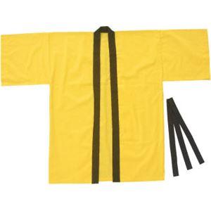 カラー布製ハッピ 大人用 L 黄