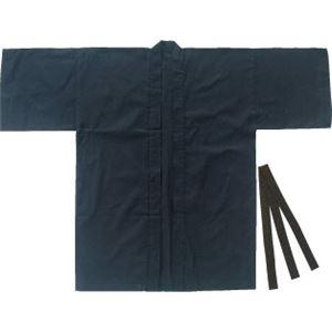 カラー布製ハッピ 大人用 L 黒