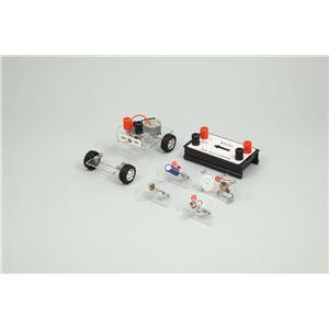 電気の利用・蓄電実験自動車セット