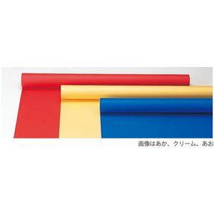 ●ジャンボロール画用紙 赤 10m