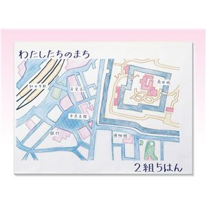 ●30m巻ロール紙 白(788×30m)