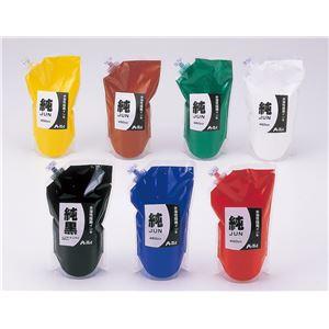 水溶性カラー版画インキ450cc「純」 茶