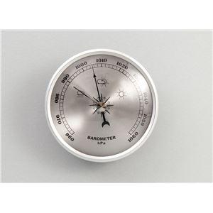 (まとめ)アーテック アネロイド式気圧計 【×5セット】