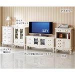 デザイン家具シリーズ「サラ」 1: テレビ台幅120cmロータイプ アイボリー