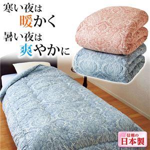 日本製 暑い寒いをちょうど良く掛布団 3: ダブル(約190×210cm) ブルー