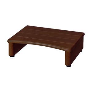 【訳あり・在庫処分】天然木玄関台(踏み台) 【1: 幅45cm】 木製 アジャスター付きダークブラウン