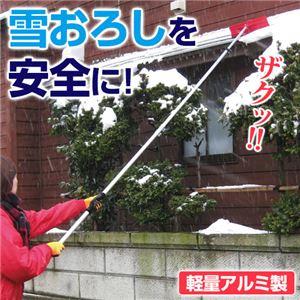 ひさし・屋根雪落とし 1: 長さ3.9m
