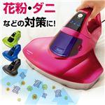 ふとん用UVクリーナー エコモ ピンク