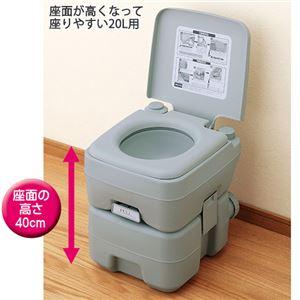 本格派ポータブル水洗トイレ 2: 20L用