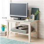天然木ホワイト家具シリーズ 6: テレビ台
