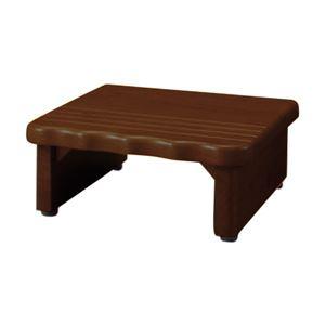 天然木和風玄関台(踏み台) 【1: 幅45cm】 木製(天然木) ダークブラウン