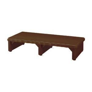 天然木和風玄関台(踏み台) 【3: 幅90cm】 木製(天然木) ダークブラウン