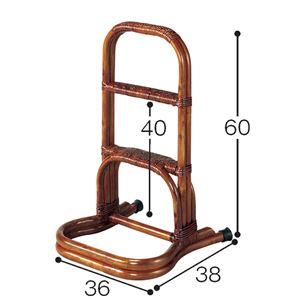 【訳あり・在庫処分】籐つかまり立ちステッキ/補助杖 【小】 木製(天然木) 高さ60cm 軽量