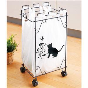 黒ネコ分別ダストボックス/ゴミ箱 【3分別】 幅33.5cm×奥行29.5cm スチール製 キャスター付き 日本製