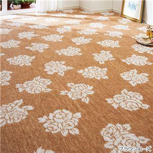 選べる撥水加工タフトカーペット/絨毯 【ブラウンローズ 3: 江戸間4.5畳/正方形】 フリーカット可 日本製