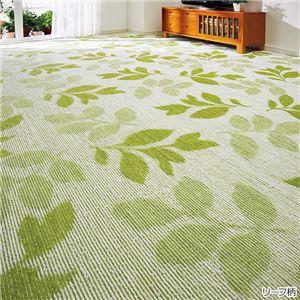 選べる撥水加工タフトカーペット/絨毯 【リーフ柄 1: 江戸間2畳/正方形】 フリーカット可 日本製