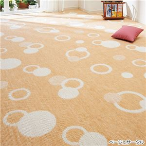 選べる撥水加工タフトカーペット/絨毯 【ベージュサークル 6: 江戸間10畳/長方形】 フリーカット可 日本製