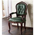 猫足チェア デザイン家具シリーズ「サラ」 木製/マホガニー材使用 張地:合成皮革 肘付き アンティーク調 ブラウン