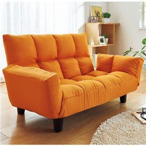ふっくらリクライニングソファー/ローソファー 【2人掛け/オレンジ】 肘付き コンパクトサイズ