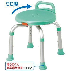 シャワーベンチ/浴室椅子 【回転チェアタイプ】 高さ4段階調節可 脚先:キャップ付き
