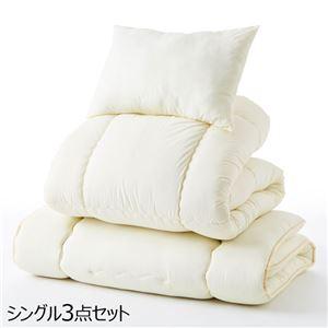 寝具セット 【シングルサイズ 3点セット】 アイボリー 日本製 『羊毛入り 抗菌・防臭・防ダニ寝具シリーズ』