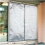 省エネすだれ/サンシェード 【2:約幅90cm×丈198cm 2枚セット】 紫外線カット率約99.7% 日本製