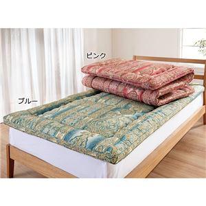 抗菌・防臭・防ダニ 羊毛入り敷布団 【シングルサイズ ブルー】 折りたたみ 吸湿 保温 ベッド対応