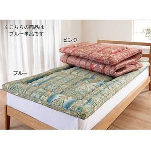 抗菌・防臭・防ダニ 羊毛入り敷布団 【ダブルサイズ ブルー】 折りたたみ 吸湿 保温 ベッド対応