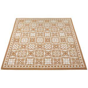 リゾートテイスト ジャカード織ラグマット/絨毯 【長方形 約190cm×240cm ベージュ】 裏地:不織布 『シーヤン』