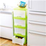 深型 収納ケース/キッチン収納 【4個組 クリアグリーン】 幅34.5cm スタッキング可 プラスチック 日本製