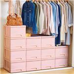 深型 収納ケース/キッチン収納 【12個組 ピンク】 幅34.5cm スタッキング可 プラスチック 日本製
