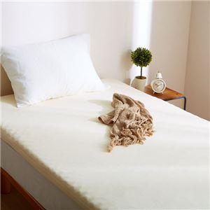 リバーシブル ウレタンマットレス 【シングル アイボリー】 洗える カバー付き 通気性抜群 体重分散/体圧分散 ベッド対応 敷物