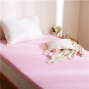 リバーシブルウレタンマットレス 【シングル ピンク】 洗える カバー付き 通気性抜群 体重分散/体圧分散 ベッド対応 敷物