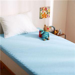 リバーシブルウレタンマットレス 【シングル ブルー】 洗える カバー付き 通気性抜群 体重分散/体圧分散 ベッド対応 敷物
