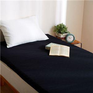 リバーシブルウレタンマットレス 【シングル ブラック】 洗える カバー付き 通気性抜群 体重分散/体圧分散 ベッド対応 敷物