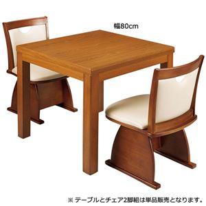 【テーブル単品】 ダイニングこたつテーブル 【正方形 幅80cm】 ライトブラウン 木製