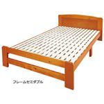 天然木すのこベッド 【フレームセミダブル】 ライトブラウン