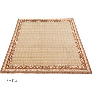 あったかオシャレなマイヤーラグ(シャルナ)(カーペット・絨毯) 【約185×185cm】 ベージュ