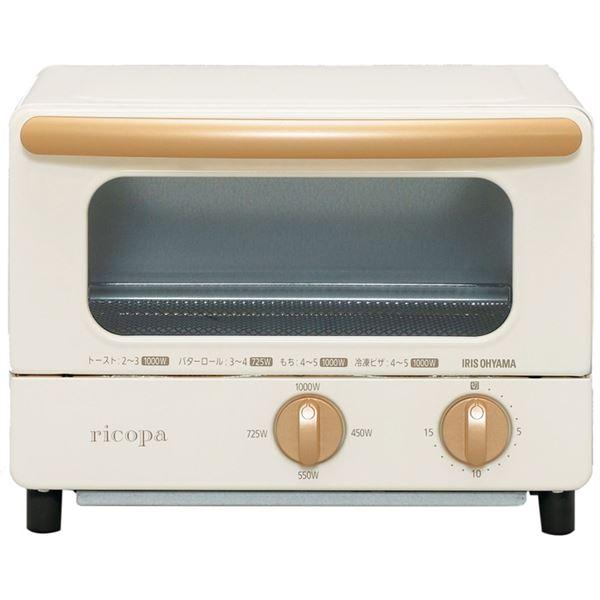 リコパ オーブントースター アイボリー