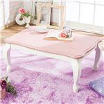 猫脚コタツテーブル(こたつ・ローテーブル・センターテーブル・リビングテーブル) ピンク